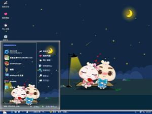 浪漫夜色电脑主题