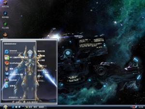 星际争霸游戏电脑主题
