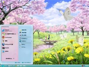 美丽的春天电脑主题