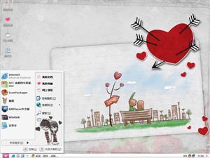 浪漫的爱情电脑主题