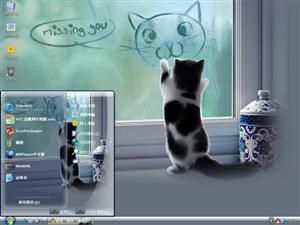 可爱胖猫电脑主题