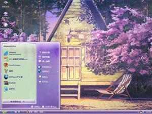 唯美动漫风景电脑主题