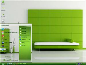 绿色舒适家居电脑主题