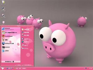 红粉猪电脑主题