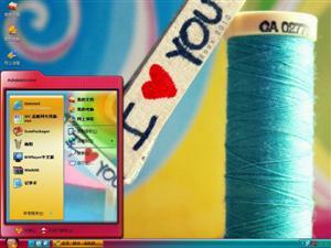 针线布的爱情电脑主题