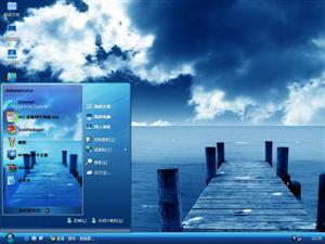 云海电脑主题