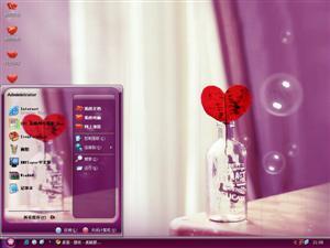 浪漫爱情泡泡电脑主题