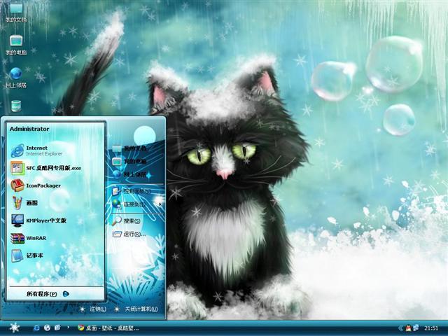 可爱小猫桌面主题