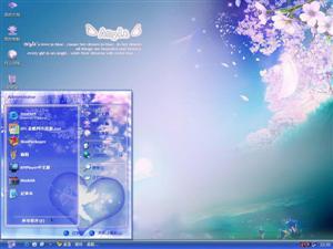 天使的恋情电脑主题