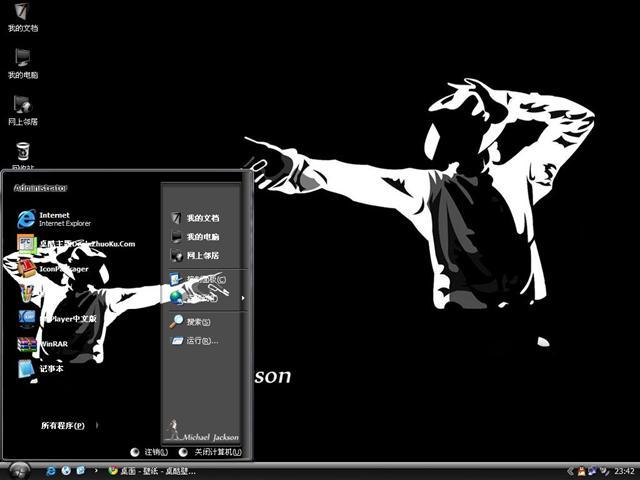 MJ桌面 主题, MJ桌面 主题 电脑 主题, MJ桌面 主题