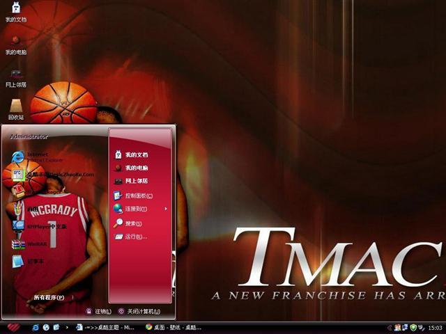 NBA麦蒂桌面主题