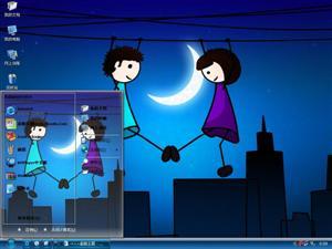 月亮爱情电脑主题
