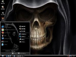 死神骷髅电脑主题