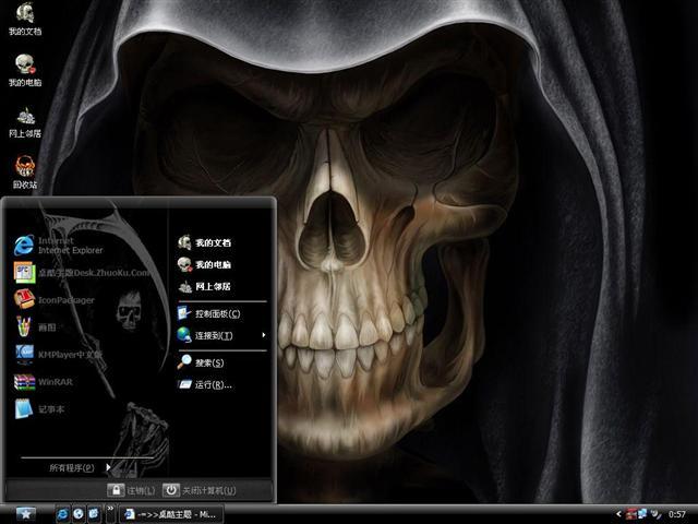死神骷髅桌面主题