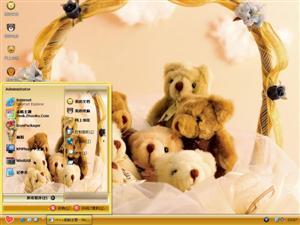 小熊式爱电脑主题