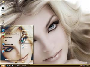 美女艺术扫描电脑主题