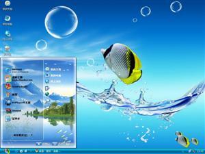蓝色海底电脑主题