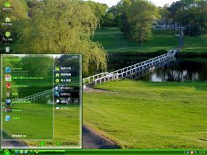 阳光草坪电脑主题