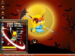 可爱小狐电脑主题