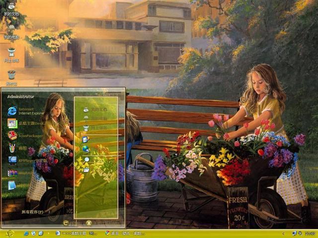鲜花的小女孩桌面主题