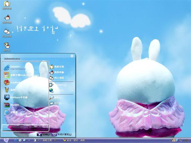 流氓兔可爱卡通桌面主题
