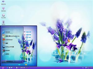 紫色薰衣草电脑主题