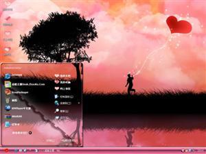 浪漫情侣电脑主题
