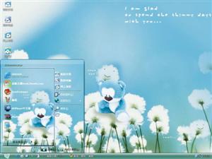 蓝色小熊电脑主题