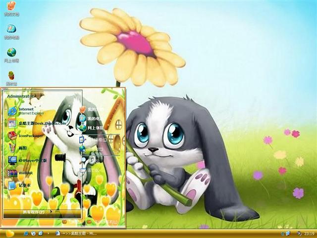 schnuffel bunny可爱卡通桌面主题