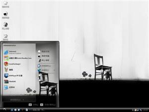 寂寞小熊电脑主题