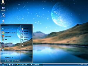 月球星空电脑主题