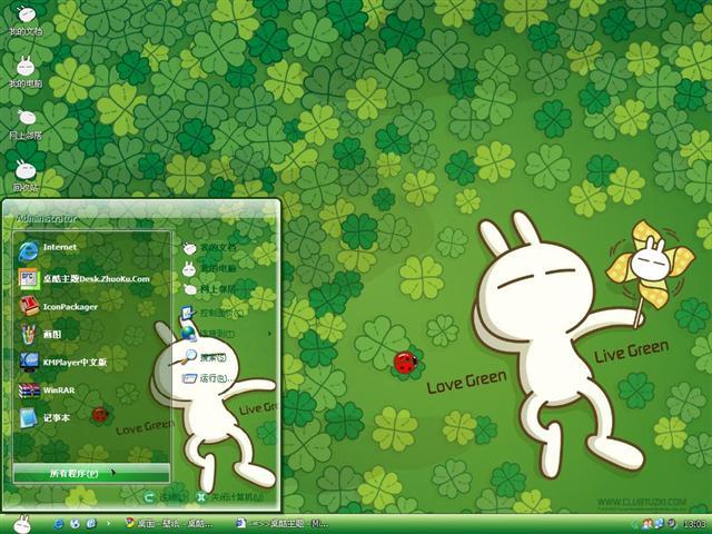 可爱兔斯基电脑主题,可爱兔斯基桌面主题|电脑