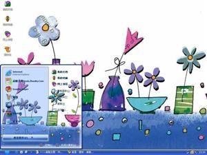 可爱花卉电脑主题