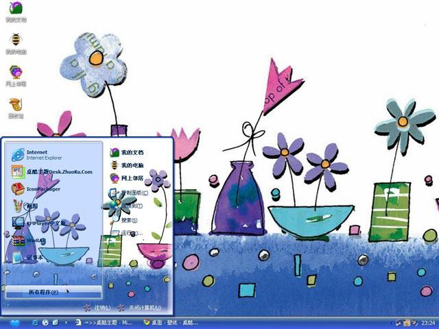 可爱花卉桌面主题
