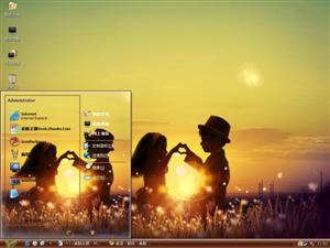 夕阳的爱电脑主题