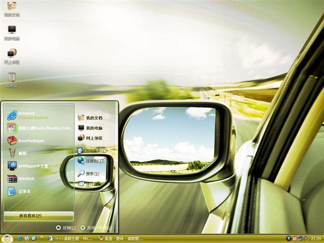 奔驰汽车电脑主题高清图片