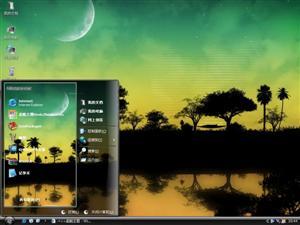 梦幻的夜景电脑主题
