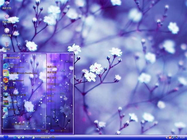 紫樱花电脑主题 紫樱花桌面主题 电脑主题 桌酷主题下载