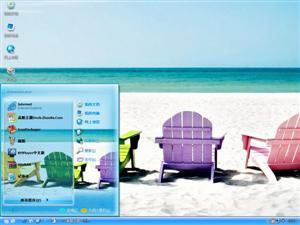 阳光与沙滩电脑主题