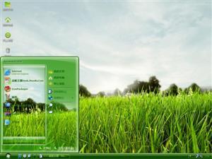 绿色大草原电脑主题