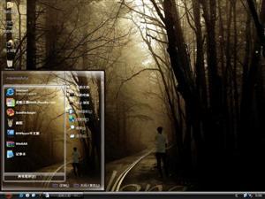 暮光森林电脑主题