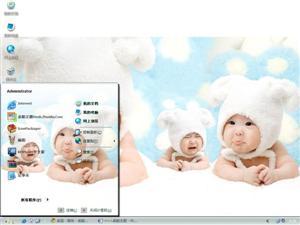 可爱宝宝电脑主题