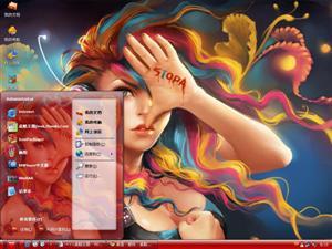手绘色彩人物电脑主题