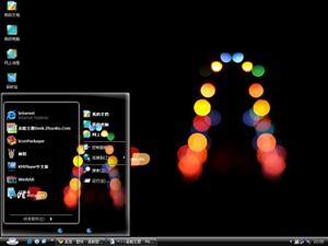 黑色流光电脑主题