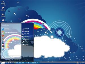 浮云彩虹电脑主题