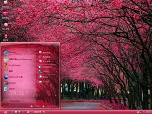 粉红小道电脑主题