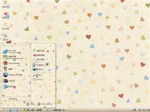 爱就是这么简单电脑主题