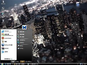 美丽城市夜景电脑主题