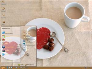 爱情早餐电脑主题