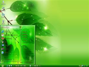 绿叶晨光电脑主题